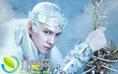 《幻城电视剧版》分集剧情简介1-62全集大结局