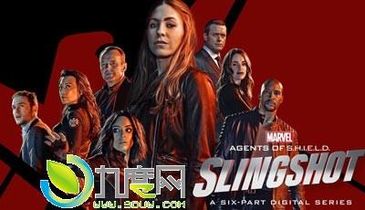 《神盾局特工第五季》分集剧情介绍1-22全集大结局及演员表